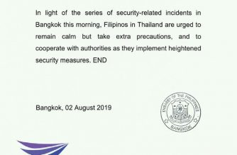 The Philippine Embassy statement urging Filipinos to take the necessary precautions following the bombings in the Southeast Asian country./Copy of statement courtesy of Christel Mapa, EBC Thailand, Eagle News/