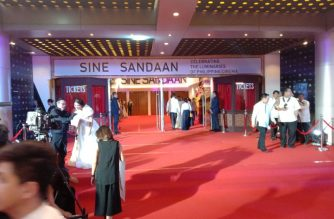 Sine Sandaan: Celebrating the Luminaries of Philippine Cinema