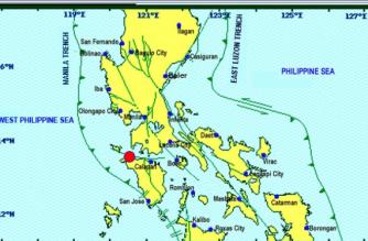 3.7-magnitude quake hits Occidental Mindoro