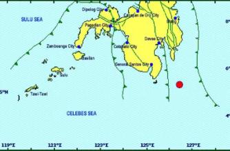 3.3-magnitude quake hits Davao Occidental