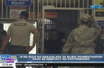 16 NCRPO cops who tried to slip in contraband items at the NBP in hot water; Sinas orders probe