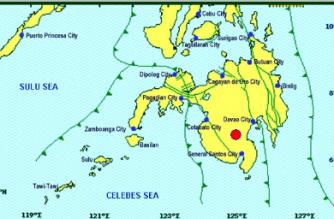 UPDATED: 6.3-magnitude quake hits N. Cotabato — PHIVOLCS