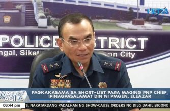 """Eleazar thanks Palace for """"trust and confidence"""" as he is included in shortlist for the next PNP chief"""
