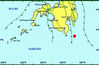 3.4-magnitude quake strikes off Davao Occidental
