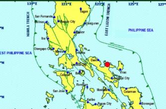 3.5-magnitude quake hits Camarines Sur