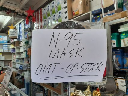Mask Retailers Dti Face Warns Profiteering Vs