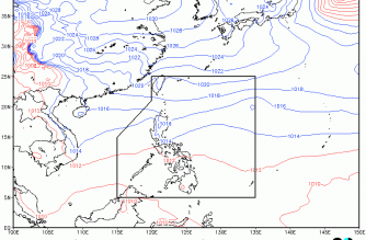 Rains expected in parts of PHL due to northeast monsoon, tail-end of a cold front