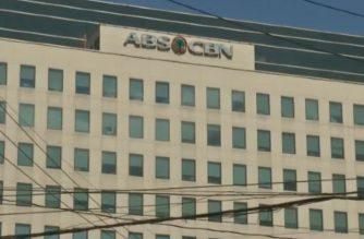 Facade of ABS CBN building in Quezon City.