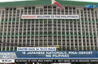 PHL gov't deports 18 Japanese nationals involved in telco fraud