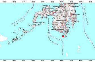 PHIVOLCS: 6.1-magnitude quake hits Sarangani