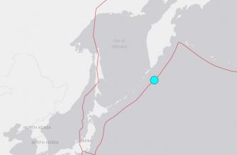 UPDATED: Quake hits off Russia's Kuril Islands, prompts tsunami alert