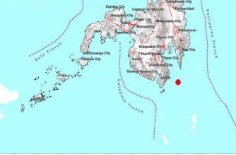 4.0-magnitude quake strikes off Davao Occidental