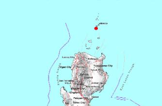 3.5-magnitude quake hits Batanes