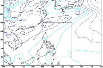 Thunderstorm advisory raised over parts of Mindanao