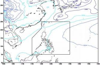 Thunderstorm advisory raised over Laguna, Batangas, Quezon
