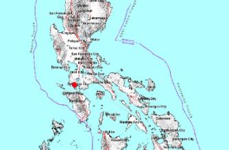3.7-magnitude quake hits Batangas