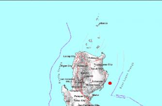 3.4-magnitude quake hits Aurora