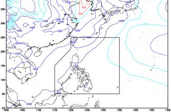 Parts of Mindanao under thunderstorm advisory