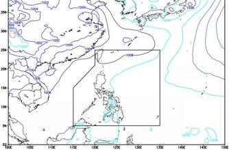 Thunderstorm advisory raised over M. Manila, other areas