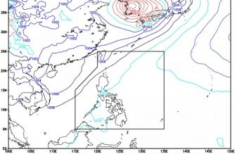 Easterlies affecting eastern sections of Visayas, Mindanao