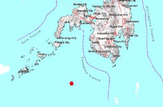 3.9-magnitude quake hits Sulu