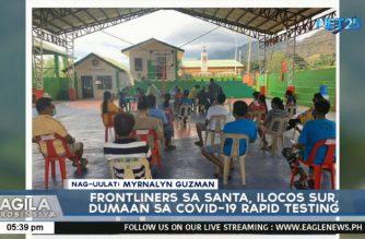 Frontliners sa Santa, Ilocos Sur, dumaan sa COVID-19 rapid testing