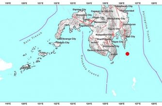 4.1-magnitude quake hits Davao Oriental