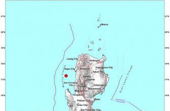 4.1-magnitude quake hits Ilocos Sur
