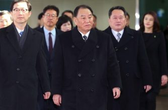 Kim Yong Chol (C), who leads a North Korean high-level delegation to attend the Pyeongchang 2018 Winter Olympic Games closing ceremony, arrives at the inter-Korea transit office in Paju on February 25, 2018. The blacklisted North Korean general arrived in the South on February 25 for the Winter Olympics closing ceremony, which will also be attended by US President Donald Trump's daughter Ivanka. / AFP PHOTO / KOREA POOL / KOREA POOL / South Korea OUT