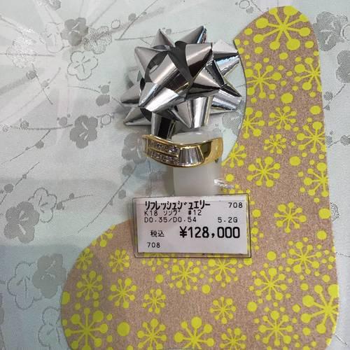 Thumbnail 999e01194392cc179237f6d63b3ea46e