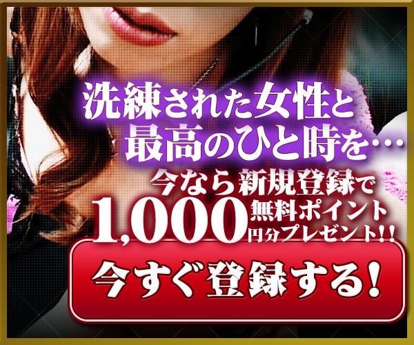 【人妻系】無料お試しキャンペーン実施中チャット②