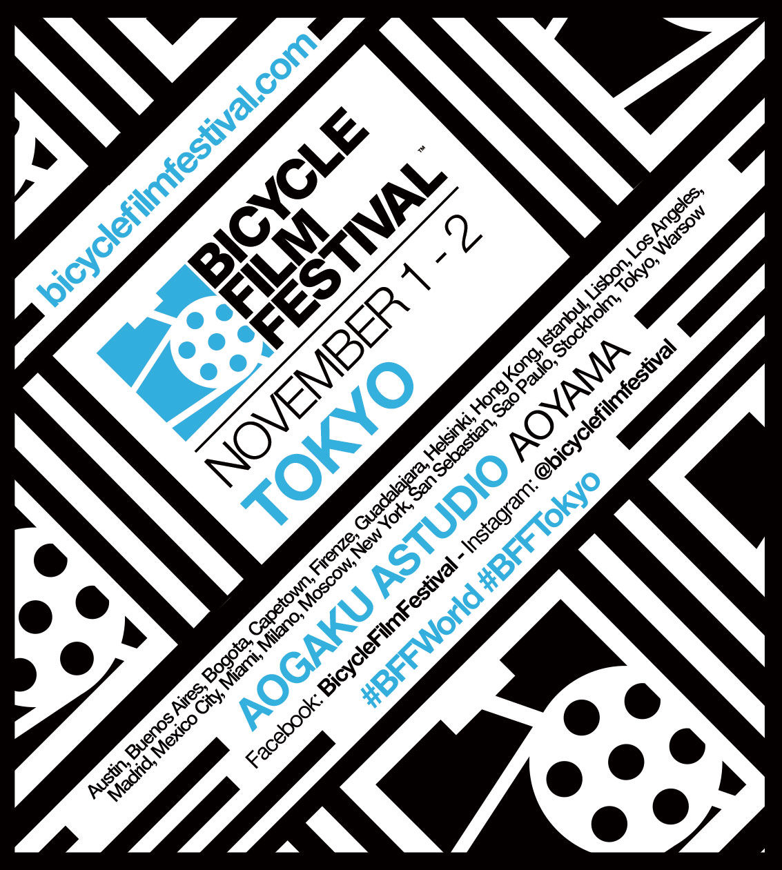 bicycle film festival 2014