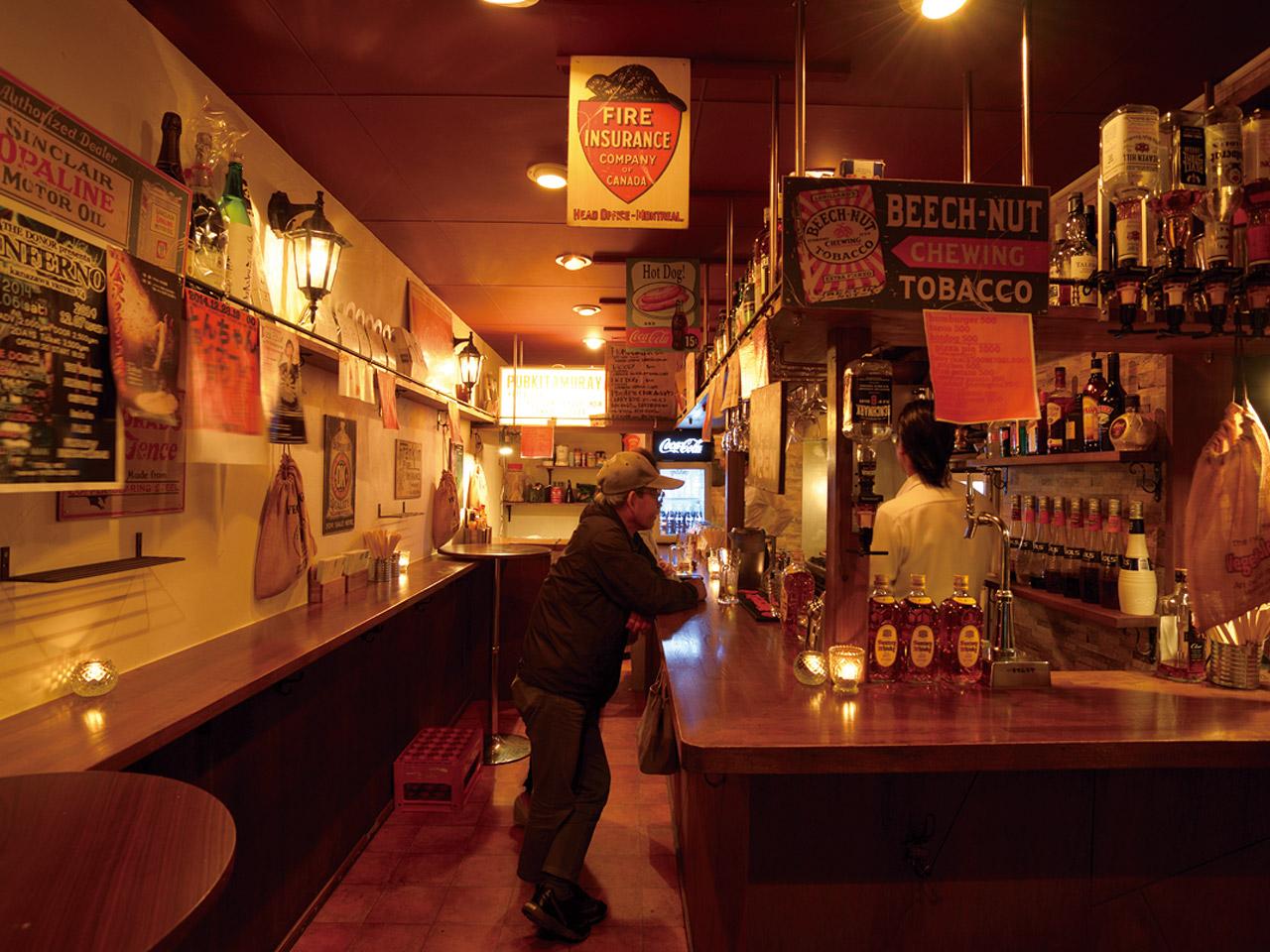 Barひばり/パブキタムラヤ image