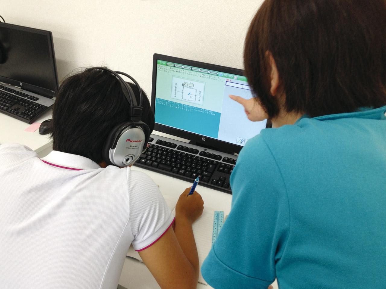 個別学習のセルモ 大徳教室
