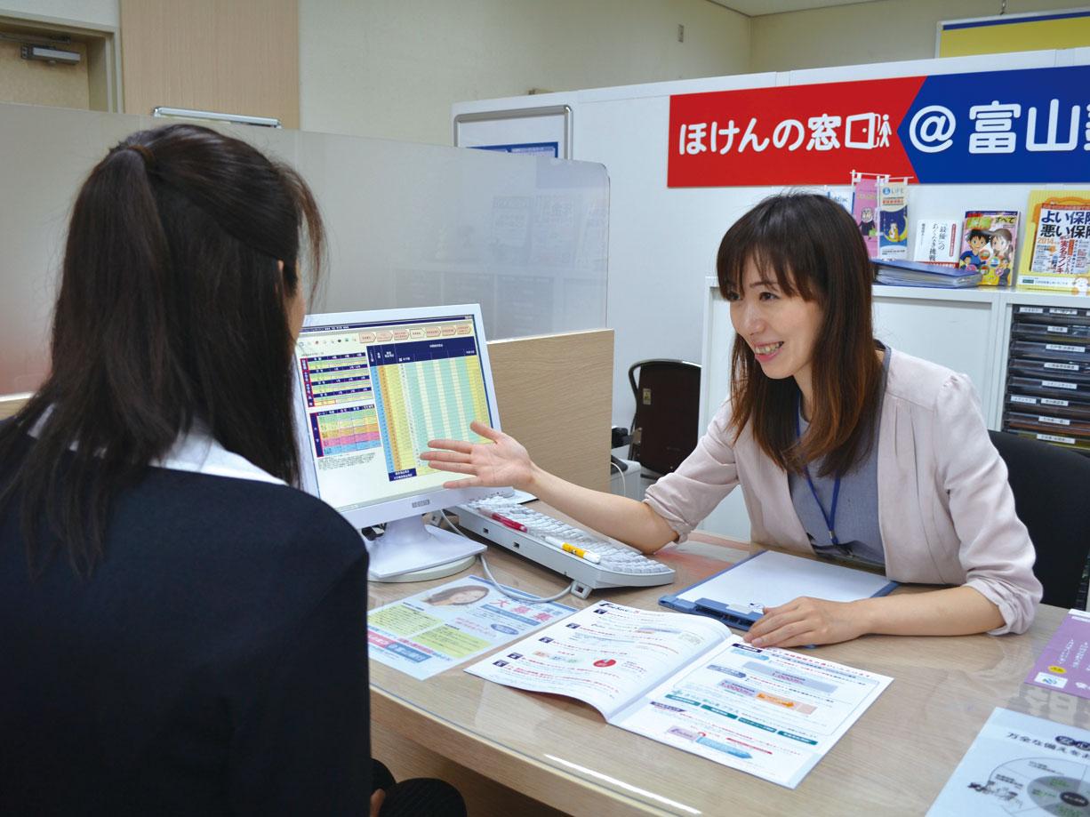 富山銀行メイン写真