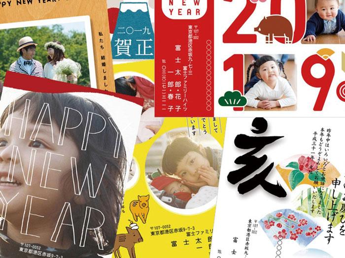 平成最後の年末、どう過ごす?
