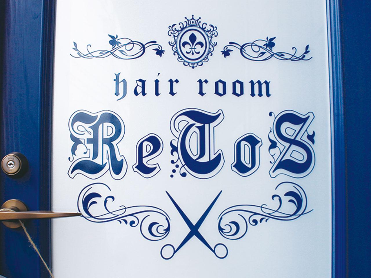 Retos_ロゴ