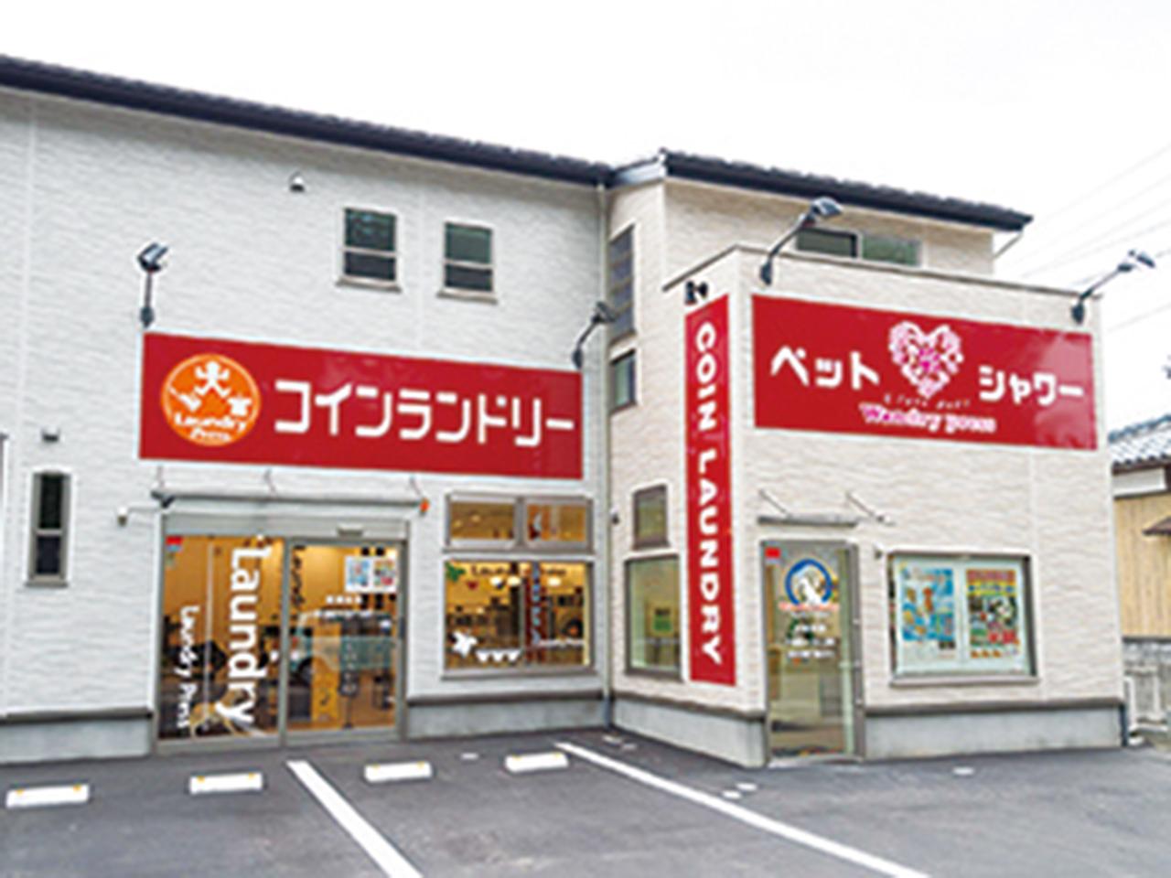 ランドリープレス 新潟店のイメージ