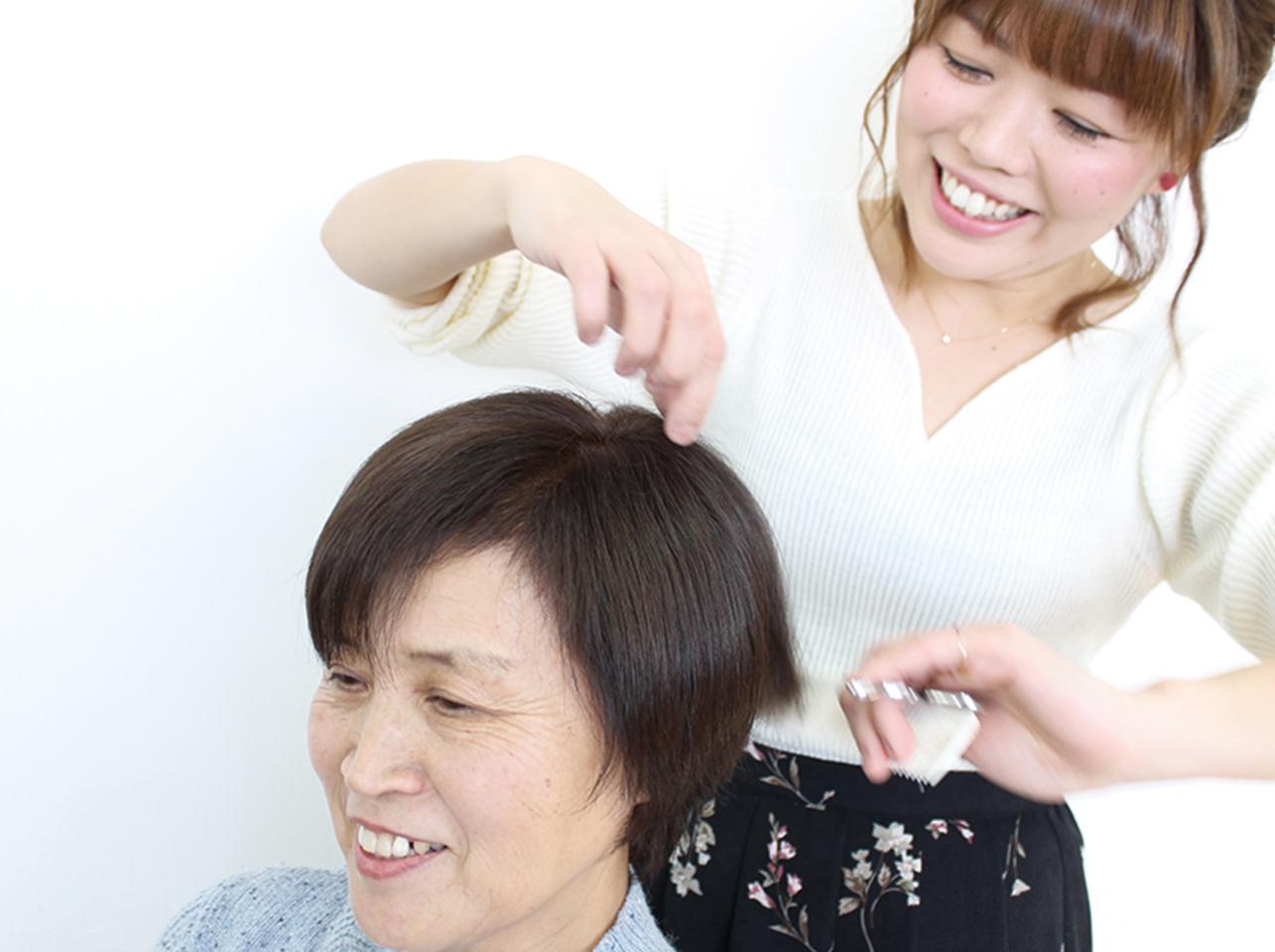 2/28まで「新潟情報見た」で白髪染め(根元)通常2,700円→1,980円に!