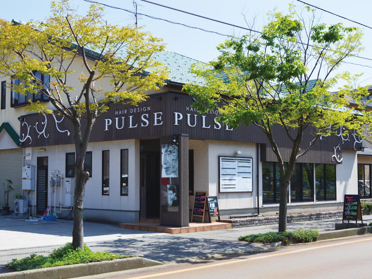 PULSE外観