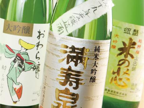 うお清_お酒_image