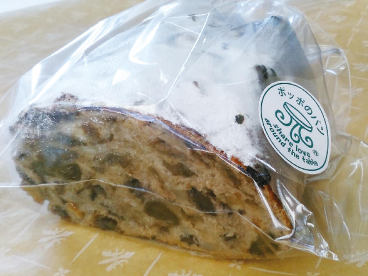 秋・冬に食べたい おすすめパン
