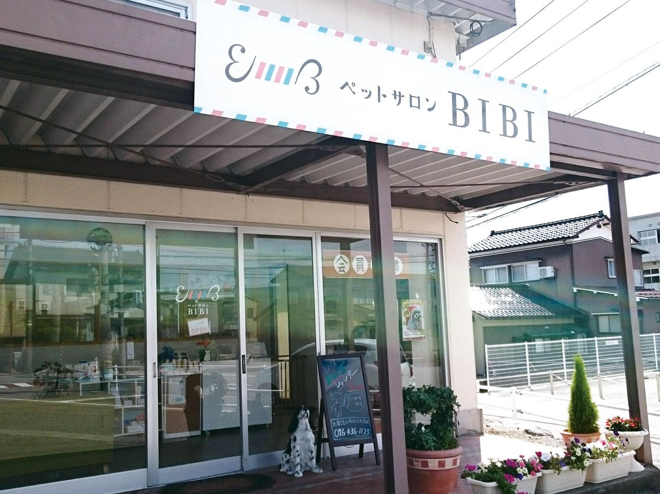 BIBI_外観2