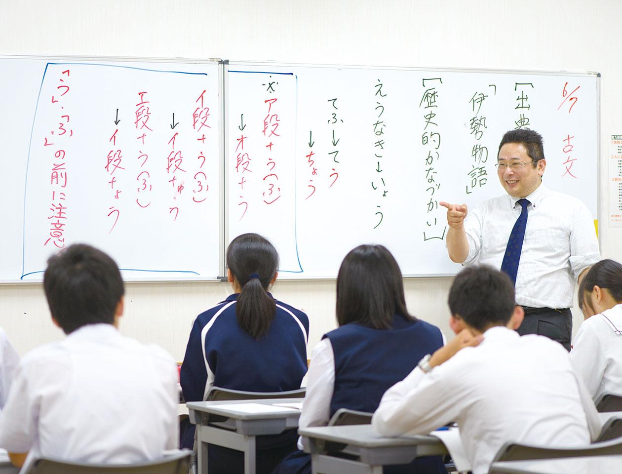 能力開発センター_授業