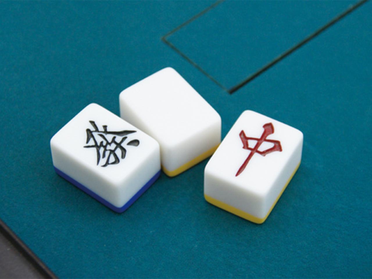 麻雀クラブ 大三元のイメージ