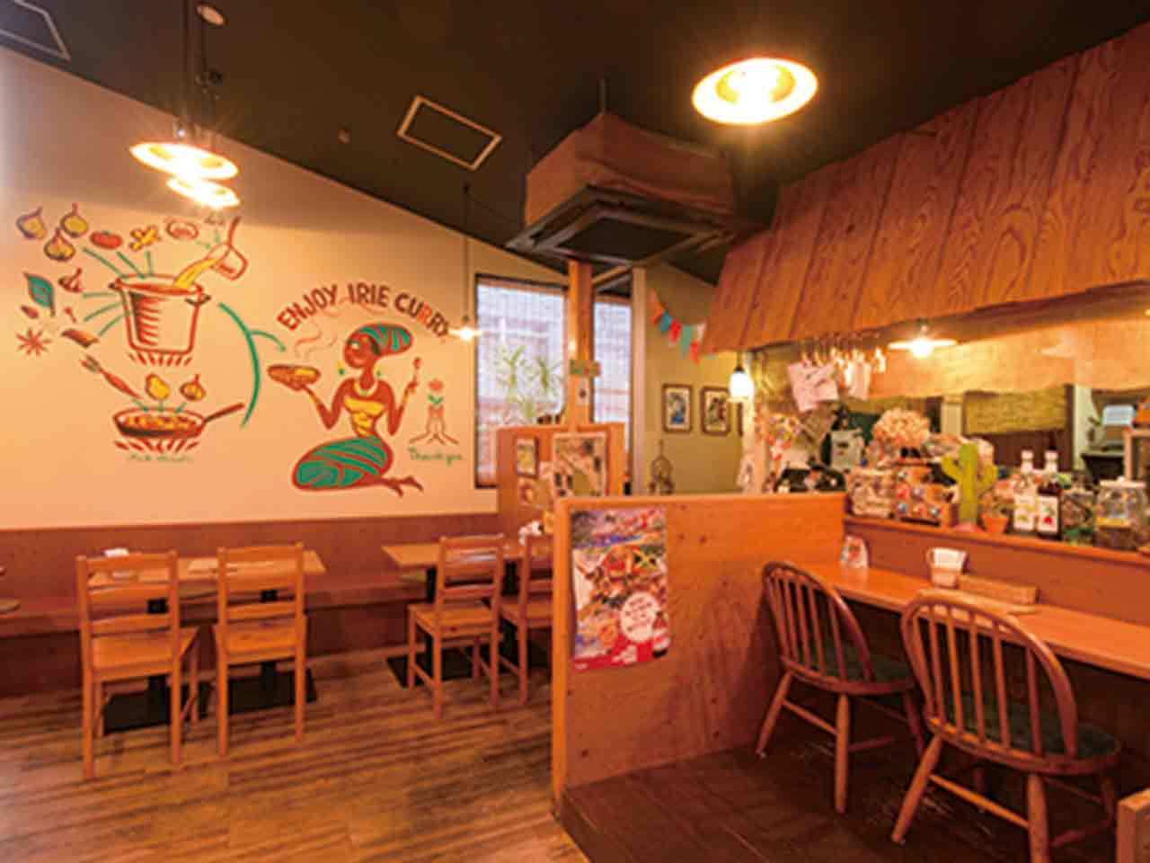 IRIE CURRY HOUSEのイメージ