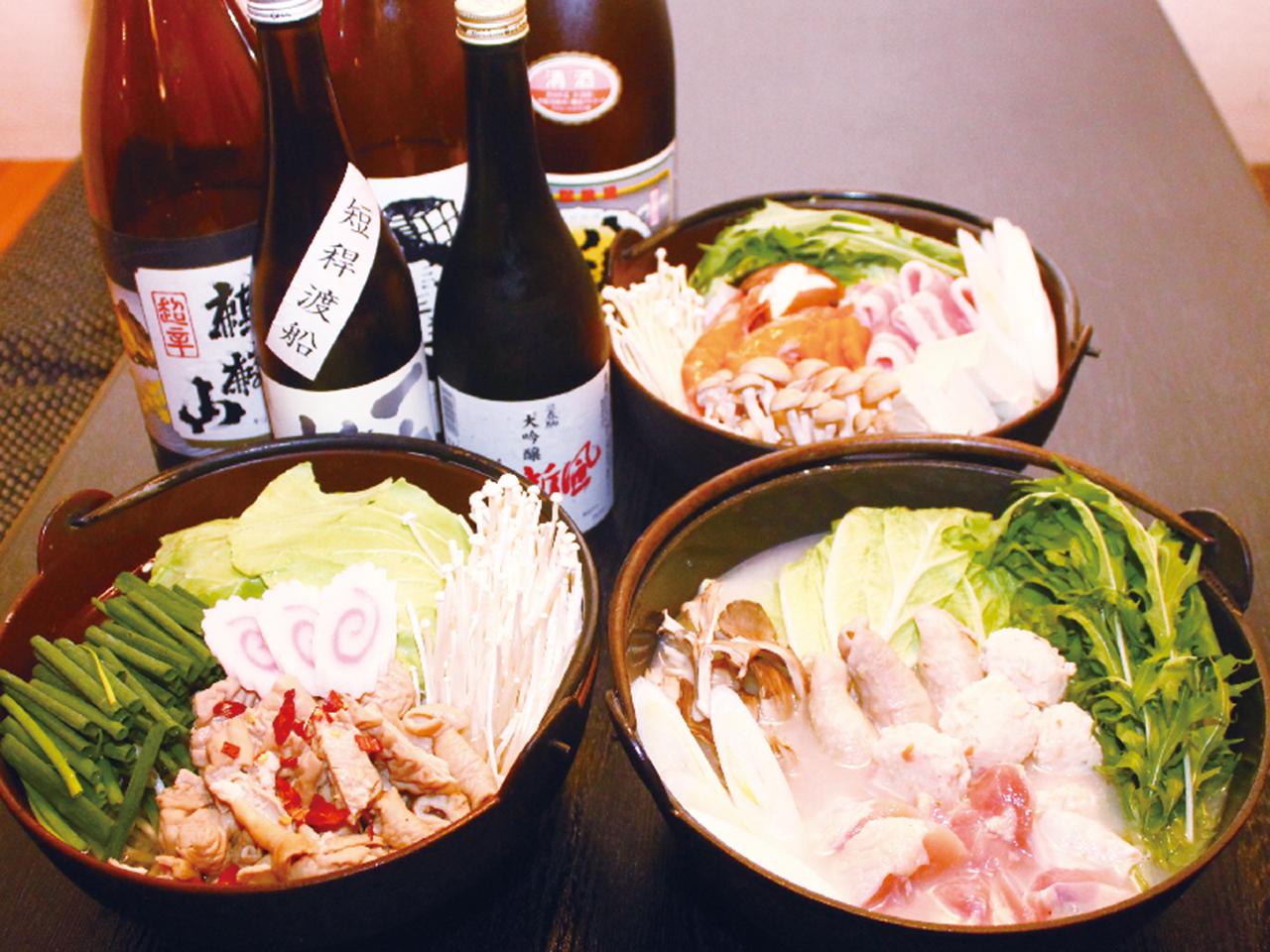 平成最後の冬、メモリアルな会を 忘新年会はこのお店でカンパイ!
