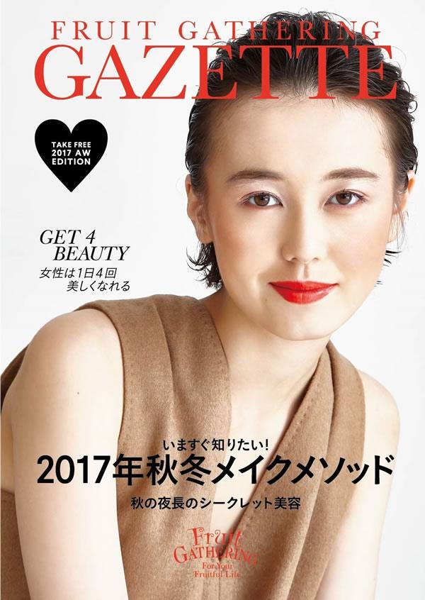 aut_catalog