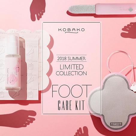 kobako_foot