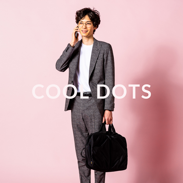 Cooldots_20190601